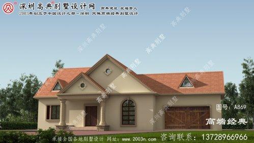 沙县单层小型别墅自建房设计图
