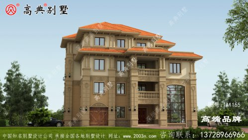 欧式风格四层别墅设计图
