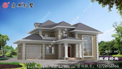 南平市自建房设计图,外观洋气,简单实用