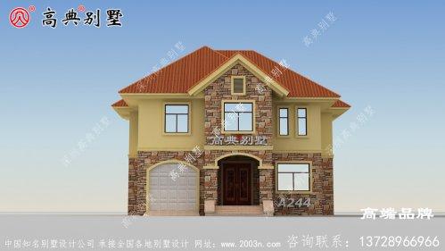 农村房子设计图总有一天会有一栋属于你