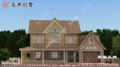 美式风格别墅设计方案,优雅温馨