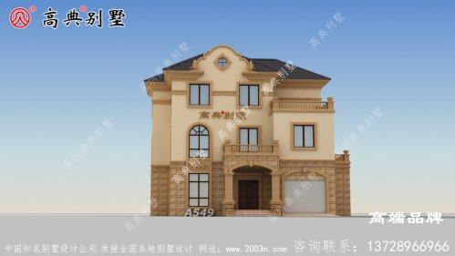 附有建房案例,大家可以参考一下